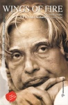 Wings_of_Fire_by_A_P_J_Abdul_Kalam_Book_Cover